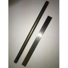 Remington 740, 760 action tube  #606-18334