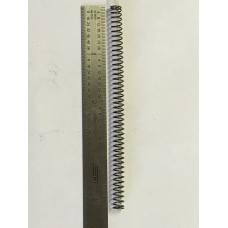 Stoeger Luger drive spring  #405-0730